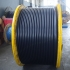 YJV/YJV22 33KV POWER CABLE